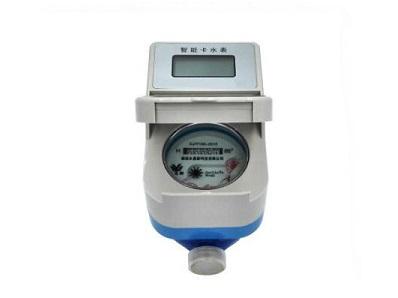 饮用水射频卡智能水表